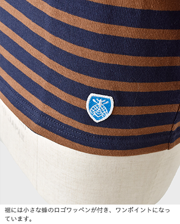 ORCIVAL(オーチバル・オーシバル)コットン100%長袖バスクシャツb211