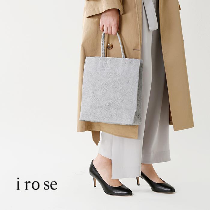 irose(イロセ)ペーパースモールバックbag-p02