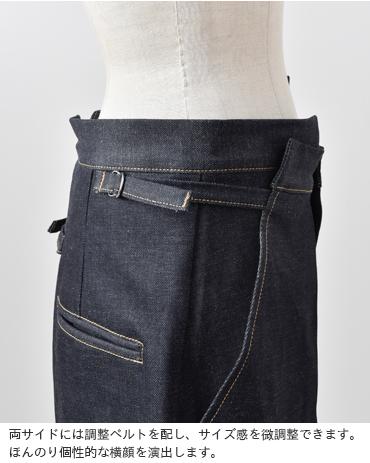 """Aquvii(アクビ)コントロールワイドパンツ""""NEUBAU"""" control-wide-pants"""