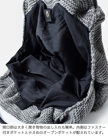 abu(アブ)ファー×ケーブル編みトートバッグ ebn-000-181405