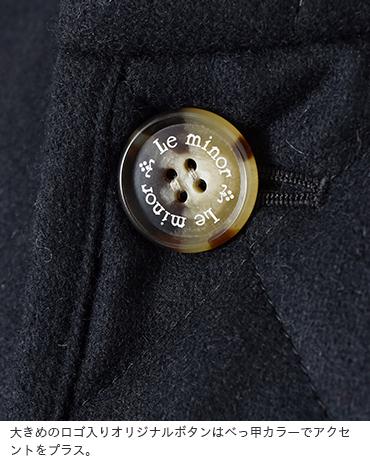Leminor(ルミノア)ウールトップフラノキルティングノーカラーコートel35803