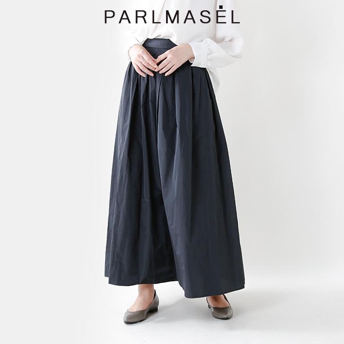 PARLMASEL(パールマシェール)ウォッシャブル タックロングスカート l-9066