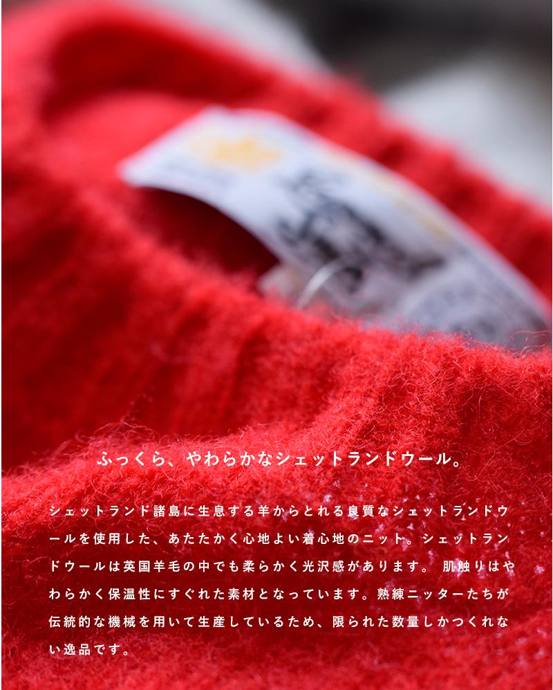 Laurence J.Smith(ローレンス ジェイ スミス)シェットランドヤーンルーズニットクルーネックセーター ljs2101l