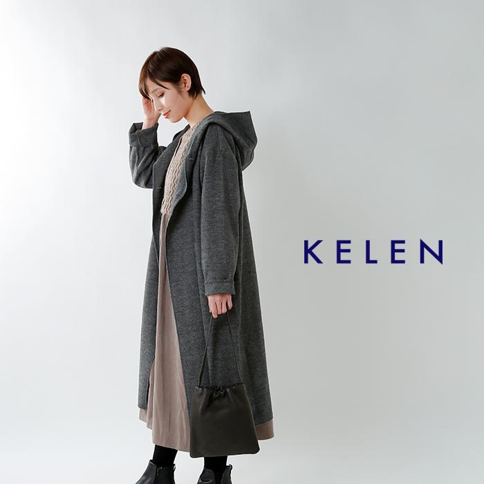 """kelen(ケレン)ダブルフェイスニットショールフードコート""""Sajyu"""" lkl18wjk4"""
