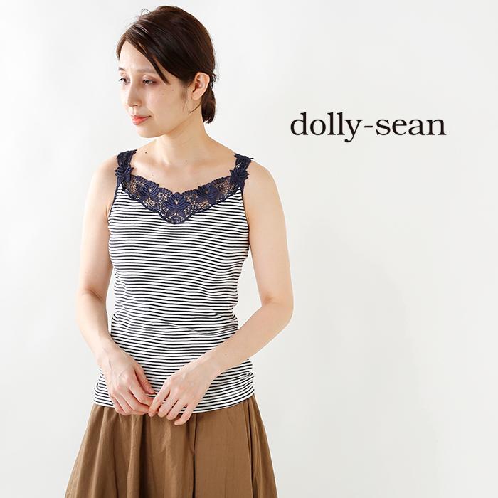 dolly-sean(ドリーシーン)ボーダーフラワーレースキャミソール/定番商品 m-8991