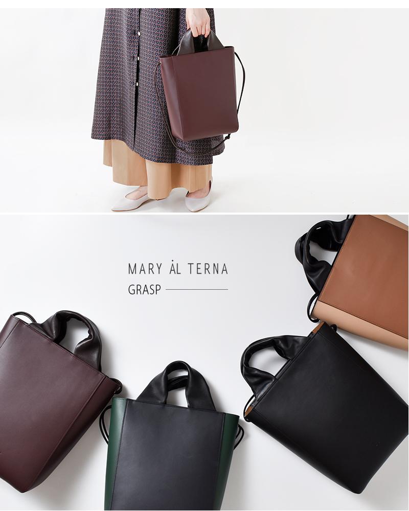 "MARY AL TERNA(メアリオルターナ)レザートートバッグM""GRASP"" ma8201bg-09"