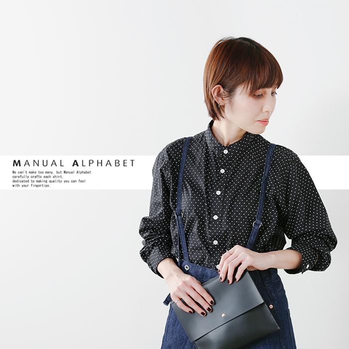 Manual alphabet(マニュアルアルファベット)aranciato別注 ハイシルキーストライプバンドカラーシャツ mal-ac-sh-001