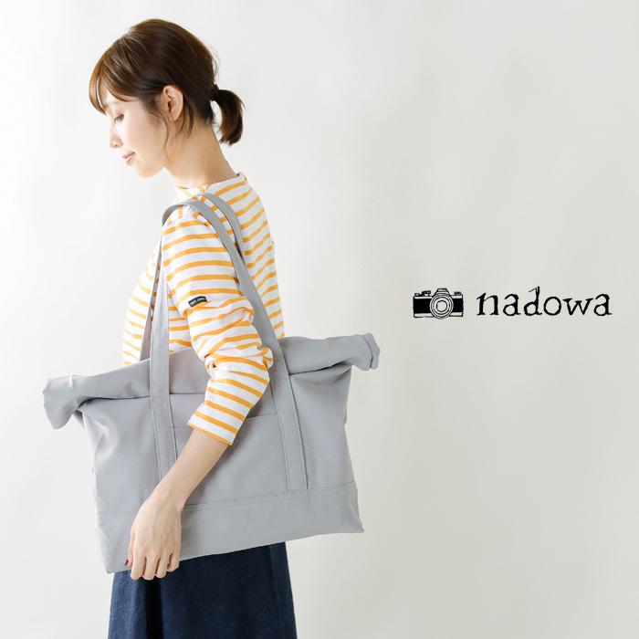 "nadowa(ナドワ)キャンバストートバッグ""Campagne""nj8ca"