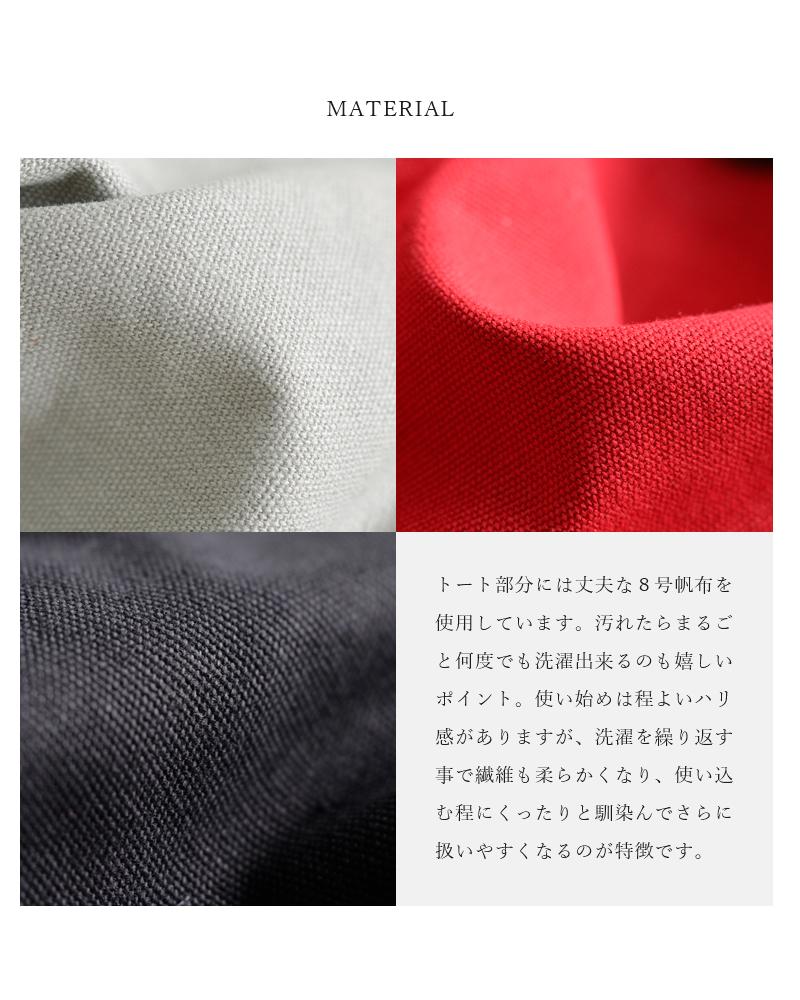 "nadowa(ナドワ)キャンバストートバック""Ville""nj8vi"