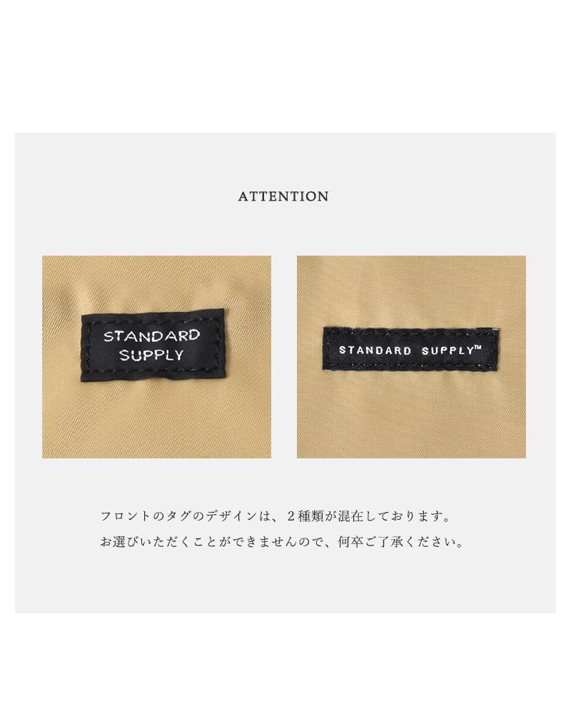 "STANDARD SUPPLY(スタンダードサプライ)2wayショルダーバッグ""WEEKENDER"" packable2wayshoulder"