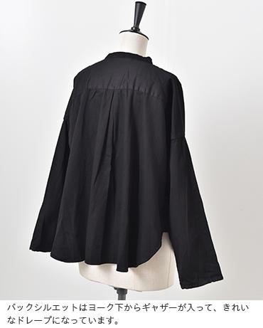 Veritecoeur(ヴェリテクール)コットンノーカラー切替ポケットシャツジャケット st-046