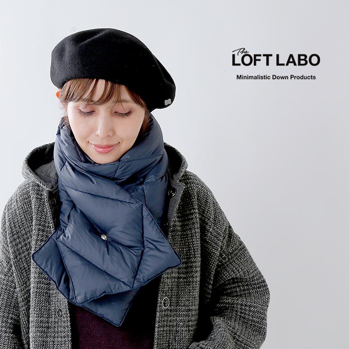 "The Loft Labo(ロフトラボ)×NANGA(ナンガ)キルティングダウンマフラー""MEIYOO"" tl15fac06"
