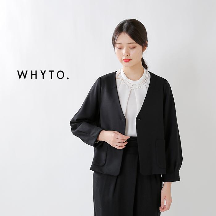 whyto(ホワイト)ノーカラーテントラインフラノジャケットwht18fjk3