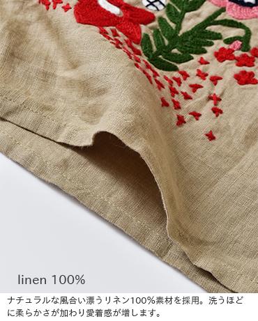 marble SUD(マーブルシュッド)リネンフラワー刺繍ブラウス 058s030140