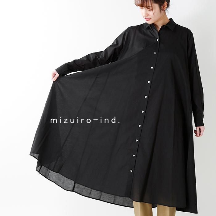 mizuiro-ind(ミズイロインド)フレアロングシャツワンピース1-257360