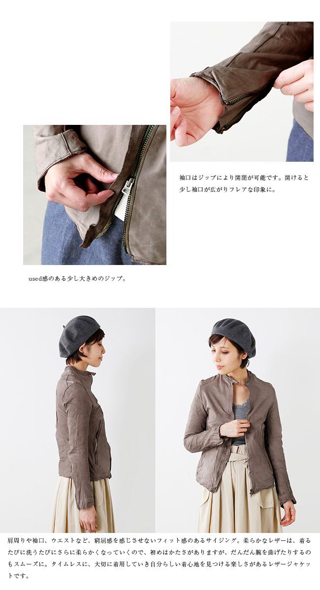 Sisii(シシ)カウレザーシングルライダースジャケット