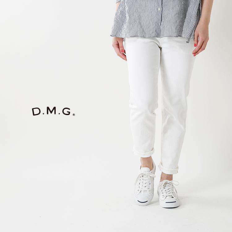 D.M.G(ドミンゴ)5Pアンクルスリムデニムパンツ13-762d