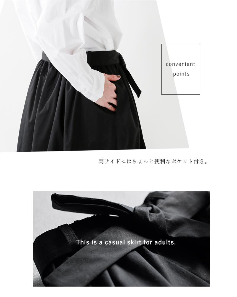 """Si-Si-Si(スースースー)コットンツイルスカート""""まじめなSKIRT""""17-aw011t"""