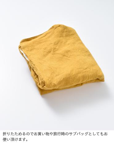 ARTEPOVERA(アルテポーヴェラ)リネン染めバケツバッグ2018spring74