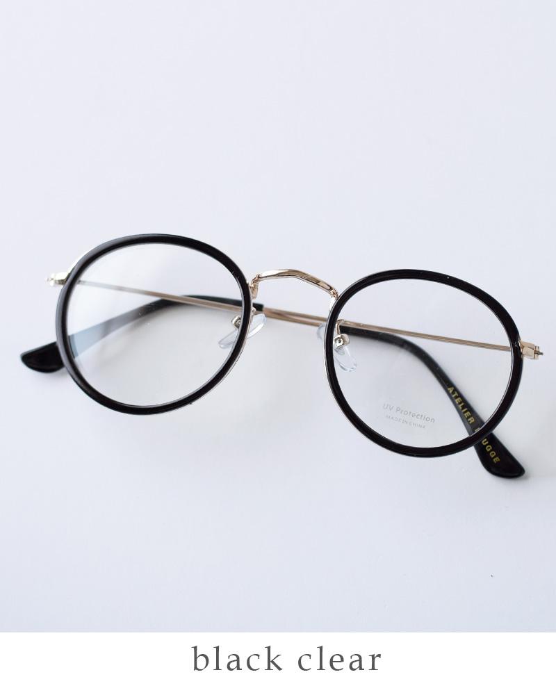 atelier brugge(アトリエブルージュ)クリアレンズコンビネーションフレームボストン眼鏡/サングラス 28ss-5126
