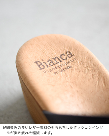 BIANCAWOOD(ビアンカウッド)aranciato別注ウッドウェッジソールレザーサンダル5365