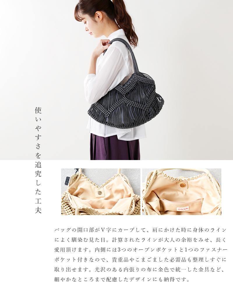TrentaSei(トレンタセイ)ロウヒモバッグ5c-012-0348