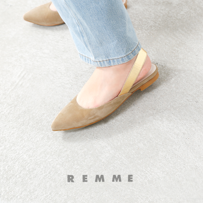 REMME(レメ)スエードバックベルトパンプス6124ta