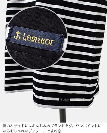 Leminor(ルミノア)ボーダーボックスカットソーワンピース 61565-j140