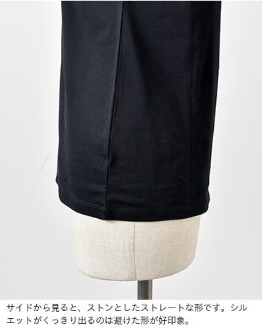 NARU(ナル)サイロプレミアムコットンノースリーブカットソー619253