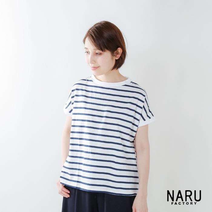 NARU(ナル)aranciato別注コットンボーダーワイドプルオーバー6n12423