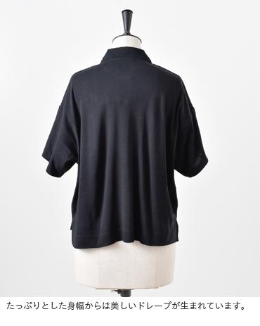 fabriqueenplaneteterre(ファブリケアンプラネテール)ピマコットンオーバーサイズポロシャツ81073