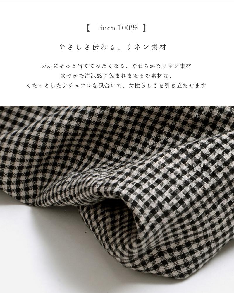mao made(マオメイド)2/21リネンコットンサイドコードニットベスト 811103-maomade