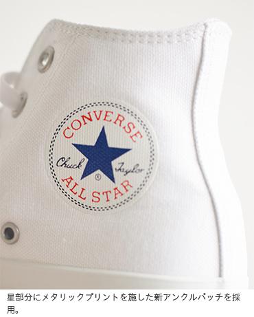 CONVERSE(コンバース)オールスター100カラーズHIスニーカー allstar-100colors-hi