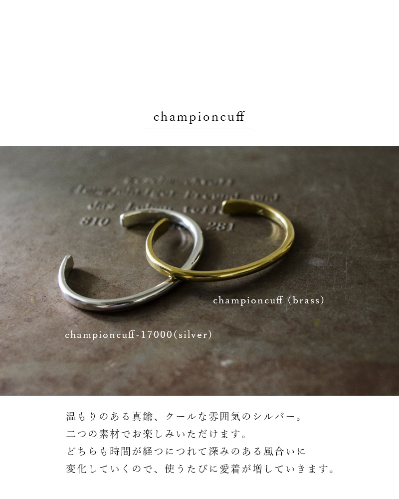 "STUDEBAKER METALS(スチュードベーカーメタル) 真鍮バングル""CHAMPION CUFF"" championcuff"