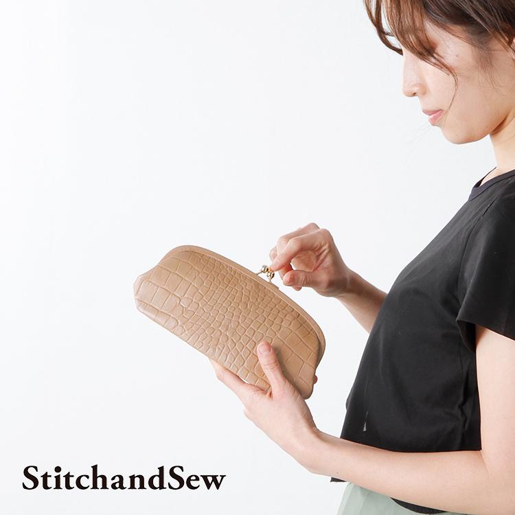 StitchandSew(スティッチアンドソー)クロコダイルエンボスカウレザーがま口長財布clw102
