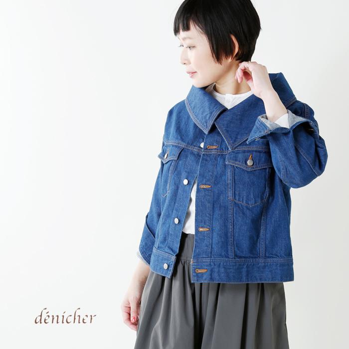 denicher(デニシェ)ビッグ襟デニムジャケットdj173088