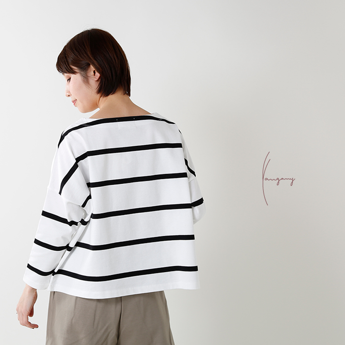 yangany(ヤンガニー)デラボーダーコットンカットソープルオーバーf-5555