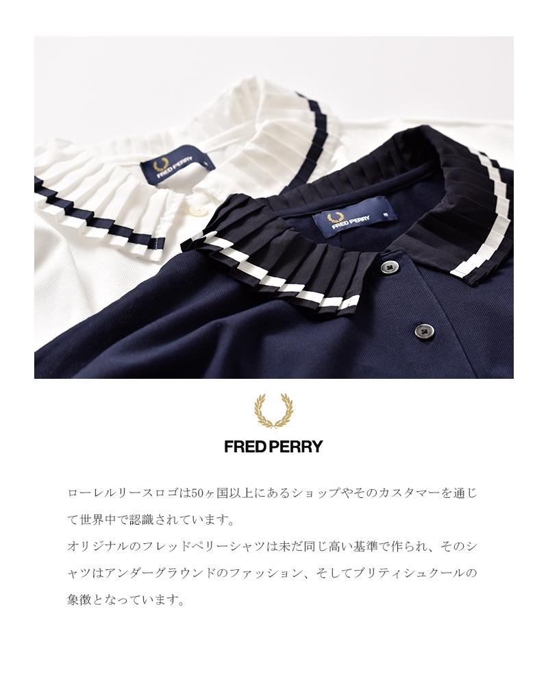 FREDPERRY(フレッドペリー)コットンプリーツカラーポロシャツf5311