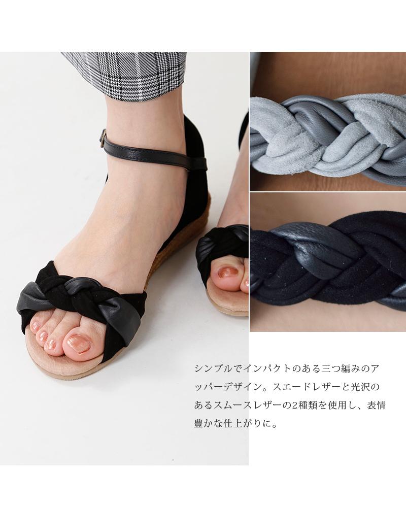 EspadrillebyGAIMO(エスパドリーユバイガイモ)aranciato別注レザー×ジュートサンダルfafi-emma