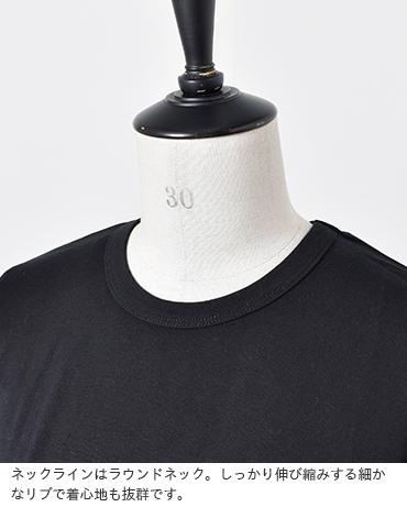 """graphpaper(グラフペーパー)スビンゴールドサーキュラーリブコットンTシャツ""""CircularRibTee""""gl181-70100"""