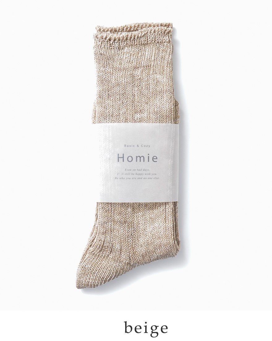 Homie(ホミー)リネン&オーガニックコットンリブソックスh-016