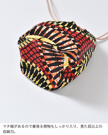 Kanga(カンガ)アフリカンバティックミニ巾着バッグ ka014
