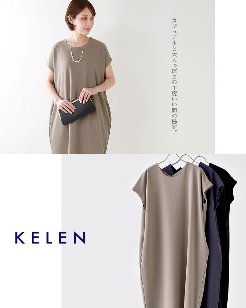 "kelen(ケレン)ストレッチコクーンドレス""Slobe""lkl18hop3b"