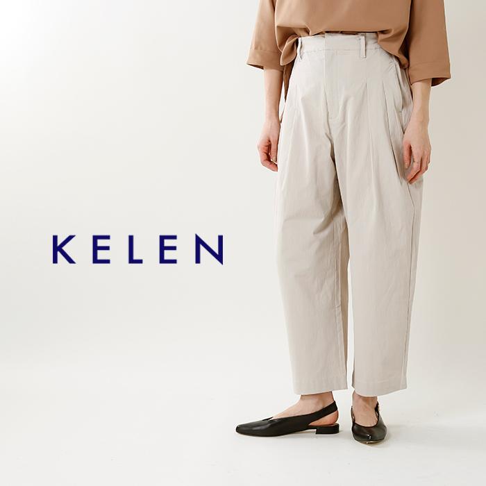 """kelen(ケレン)コットンストレッチチノパラシュートパンツ""""Sabo""""lkl18hpt2b"""