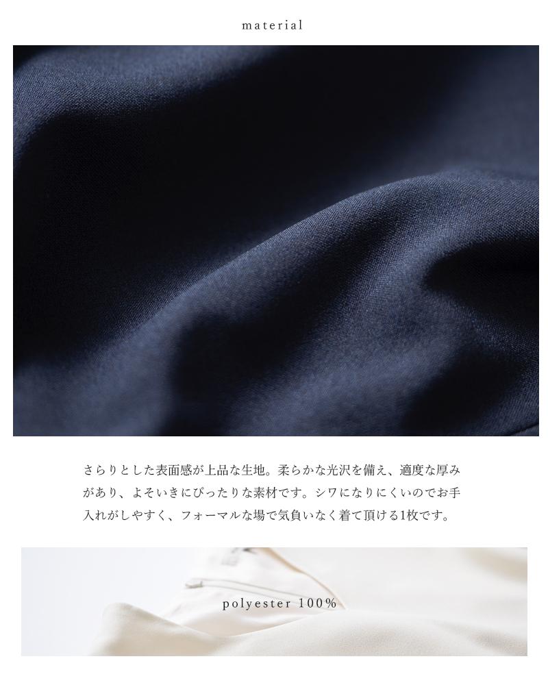 MICA&DEAL(マイカアンドディール)Vネックタックパンツセットアップm18a050