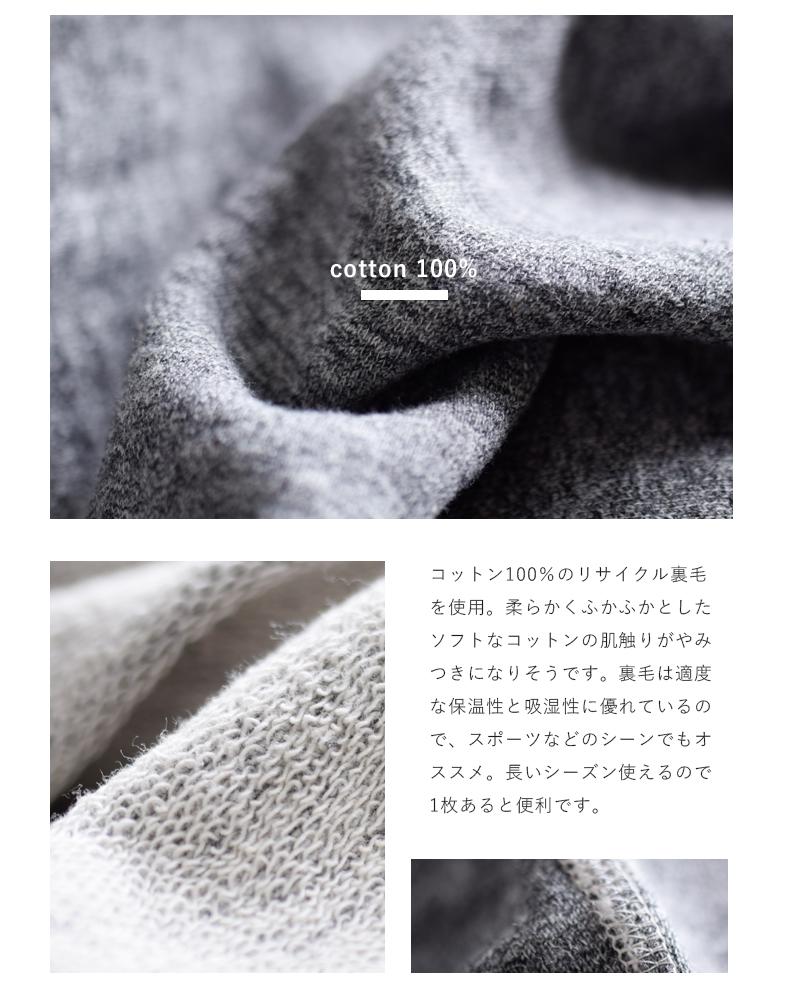"""kha:ki(カーキ)リサイクル裏毛ユニバーサルパーカー""""UniversalParka""""mil-13fcs01"""