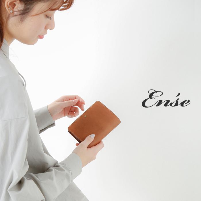 Ense(アンサ)ステアレザー二つ折りウォレットmw-802