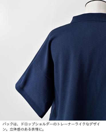 LACOSTE(ラコステ)コットンルーズフィット半袖ポロシャツpf070el