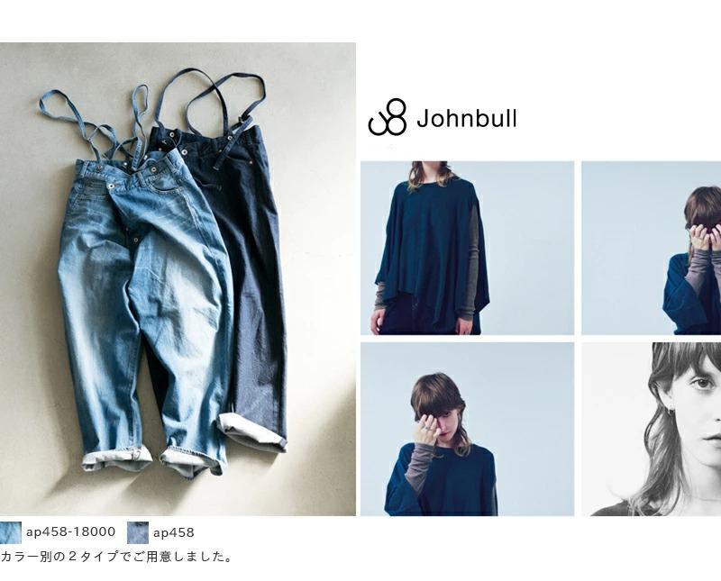 Johnbull(ジョンブル)サスペンダータイパンツ ap458