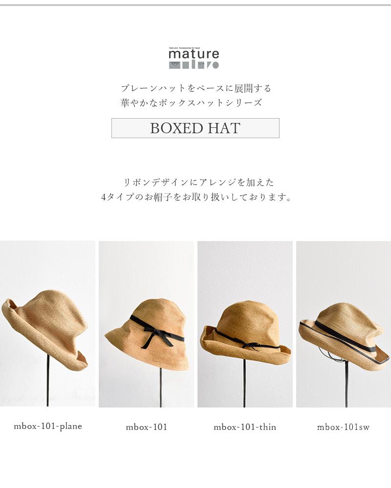 mature ha.(マチュアーハ)aranciato別注 ペーパーブライドボックスハット mbox-101-plane